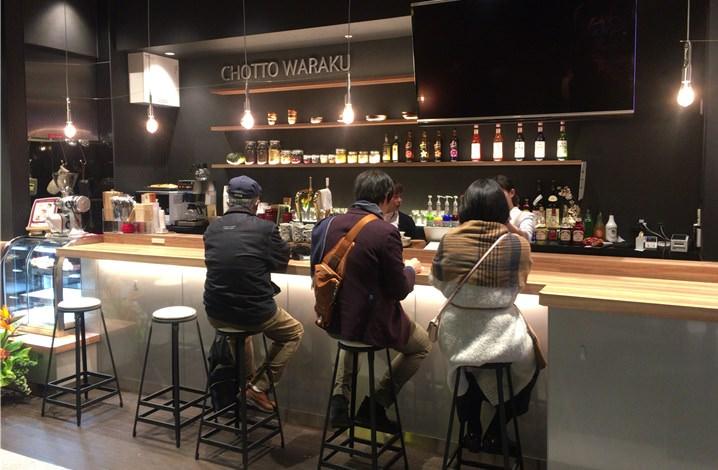 SUINA室町 カフェ&バー CHOTTO WARAKU