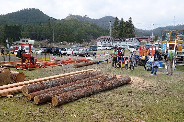 木こり技能大会 アトラクション